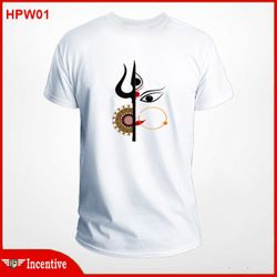 Puja Exclusive T-Shirt (HPW-1)