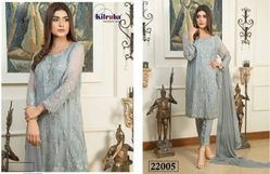 Kilruba Jannat Formal Collection Vol 2 - 22005