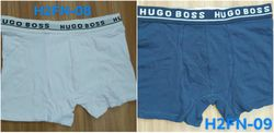 Men's Clasic Boxer Buy 2 Get 1 Free - Boss_Navy_White