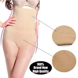 Lady Body Shaper Control Slimming Tummy Corset High Waist Shapewear Underwear - Beige - SLZ