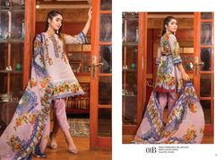 Ruqayyah Embroidered Lawn BEAUTIFUL YOU - 01B - GBS
