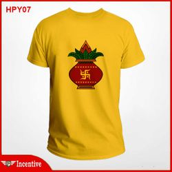 Puja Exclusive T-Shirt (HPY-7)