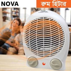 Electric Room Heater Nova (Code-521) - HMS